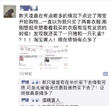 """中国""""双11购物狂欢节""""后的那些荒谬""""惨案"""""""