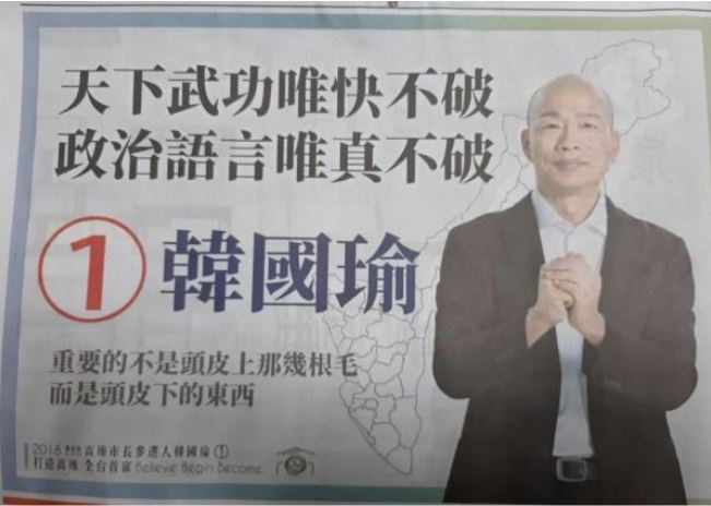 20181116_han_paper.JPG