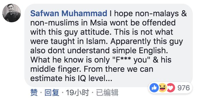 我希望非马来族和.PNG