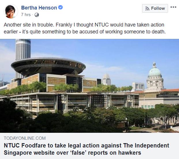 Bertha Henson.png