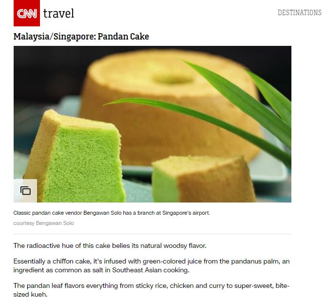 Pandan Cake.png