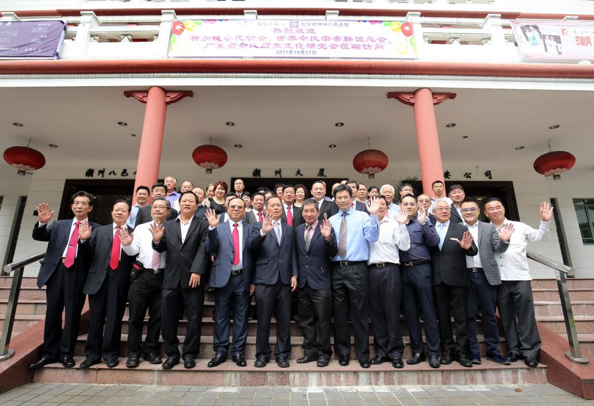 20171023-Teochew happy family.jpg