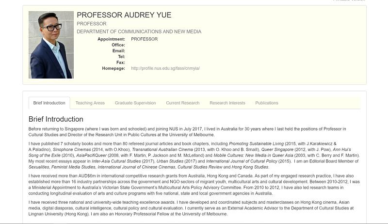 教授辞职苦了学生。