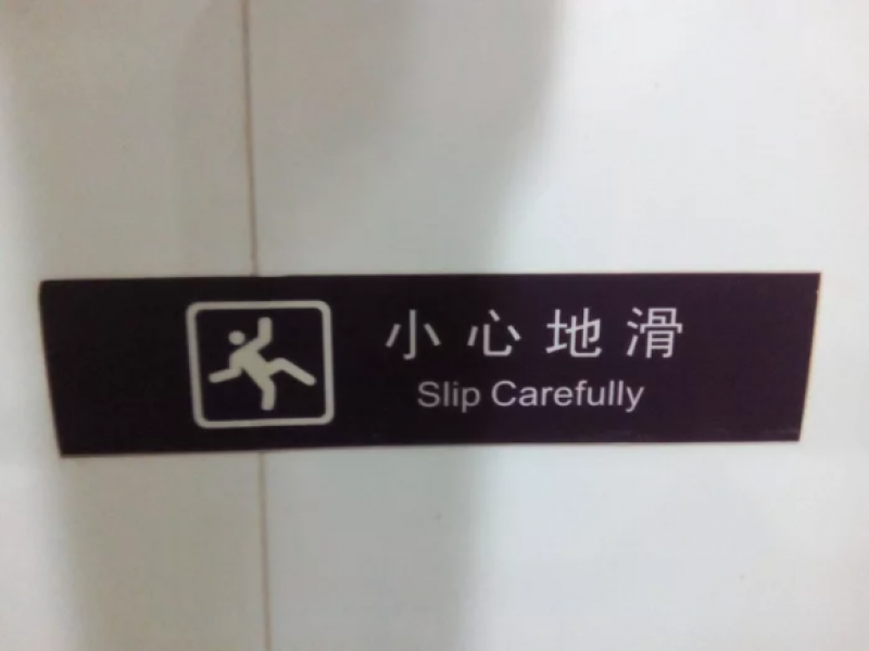 Caution Slippery.png