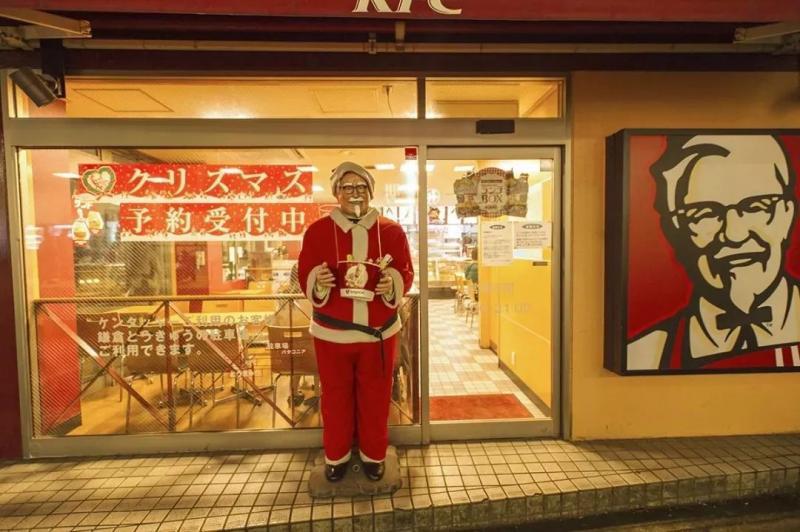 KFC Colonel.jpg