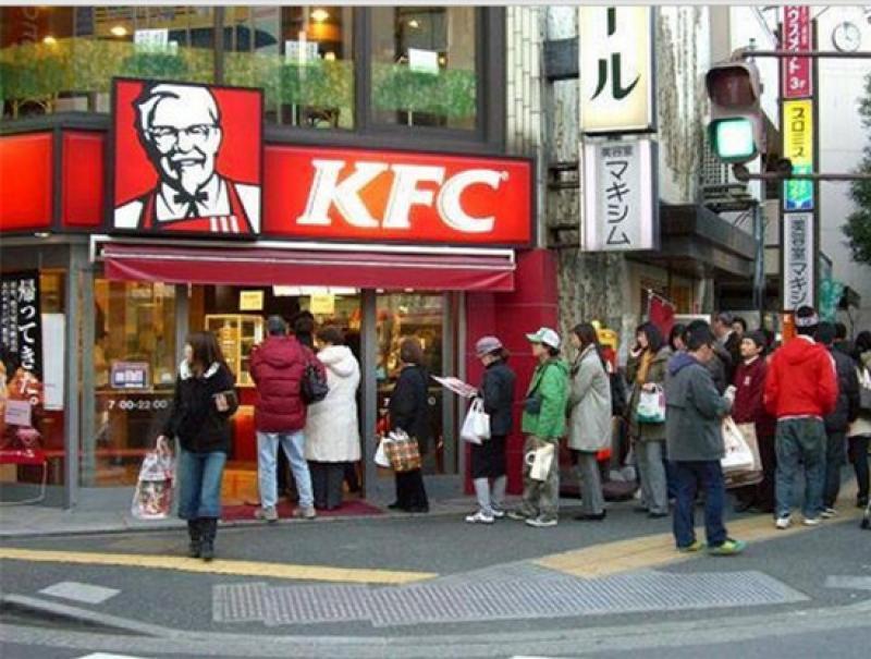 KFCqueue.jpg