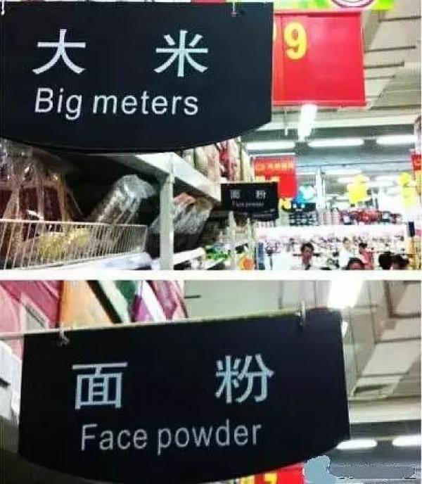 Rice and Flour.jpeg