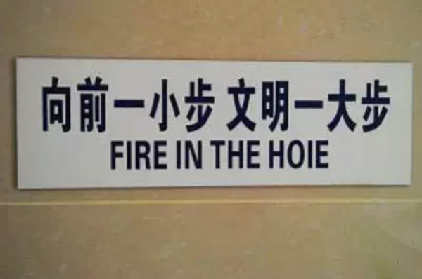 fire in the hole.png