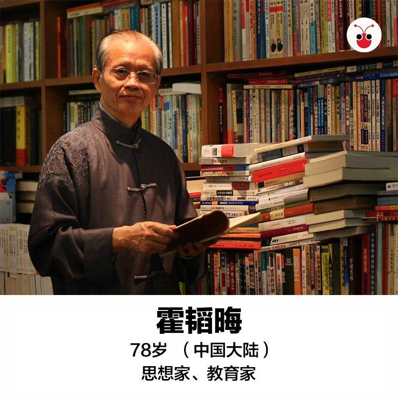 20181226_huotaohui