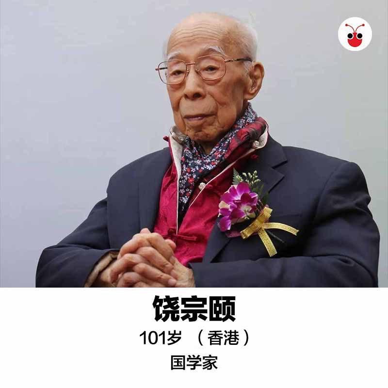 20181226_raozongyi