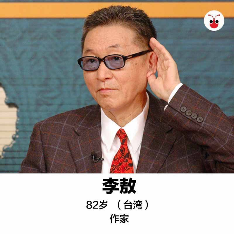 20181226_LiAo
