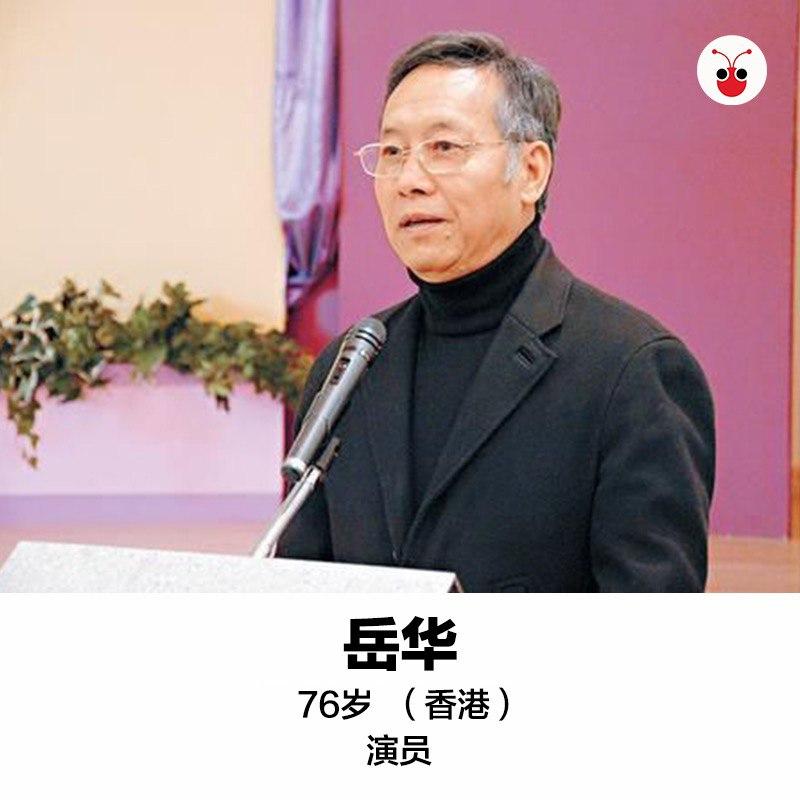 20181226_yuehua