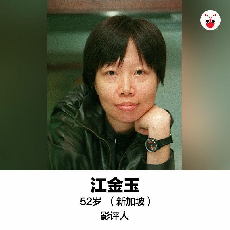 20181226_jiangjinyu