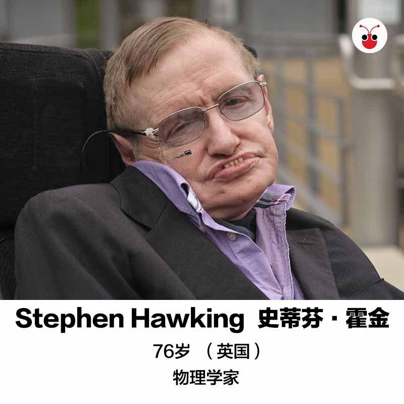 20181226_stephenhawking