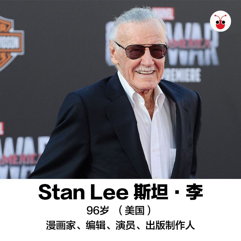 20181226_stanlee