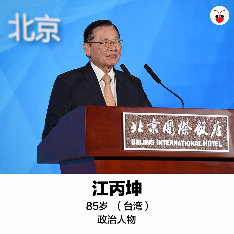 20181226_jiangbingkun
