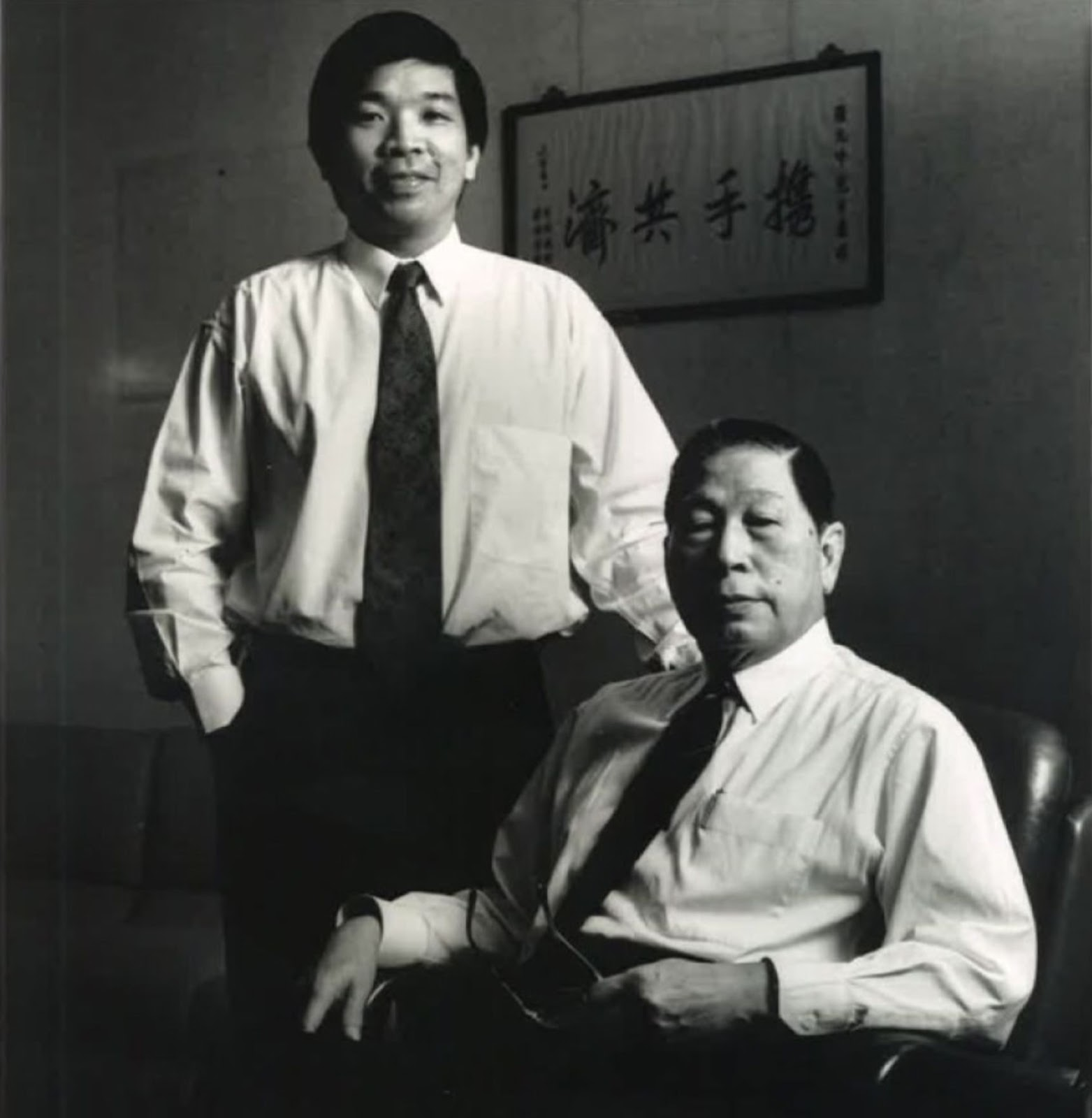 Chang and son.jpg