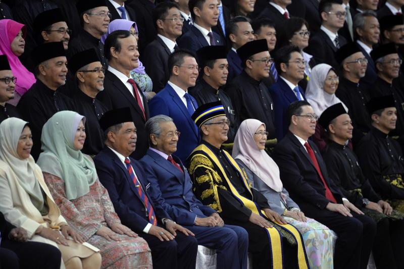 Malaysian Cabinet.jpg