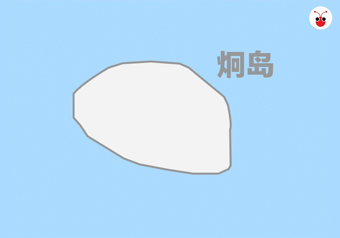 20181231_pulaujong