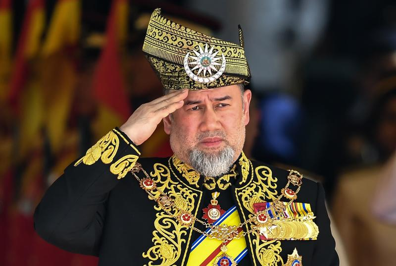 Malaysia Muhammad V Sultan.jpg