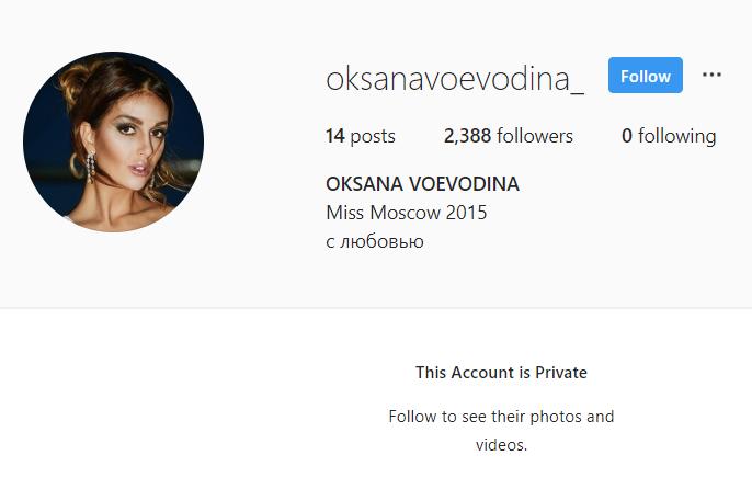 Oksana Voevodina.png