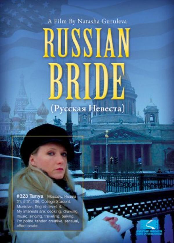 Russian Bride Poster.jpg