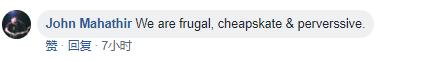 cheapskate.png