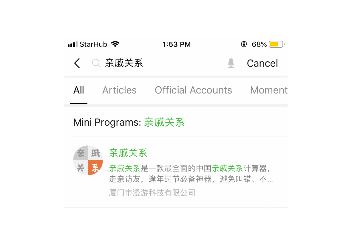 20190130_wechat.png