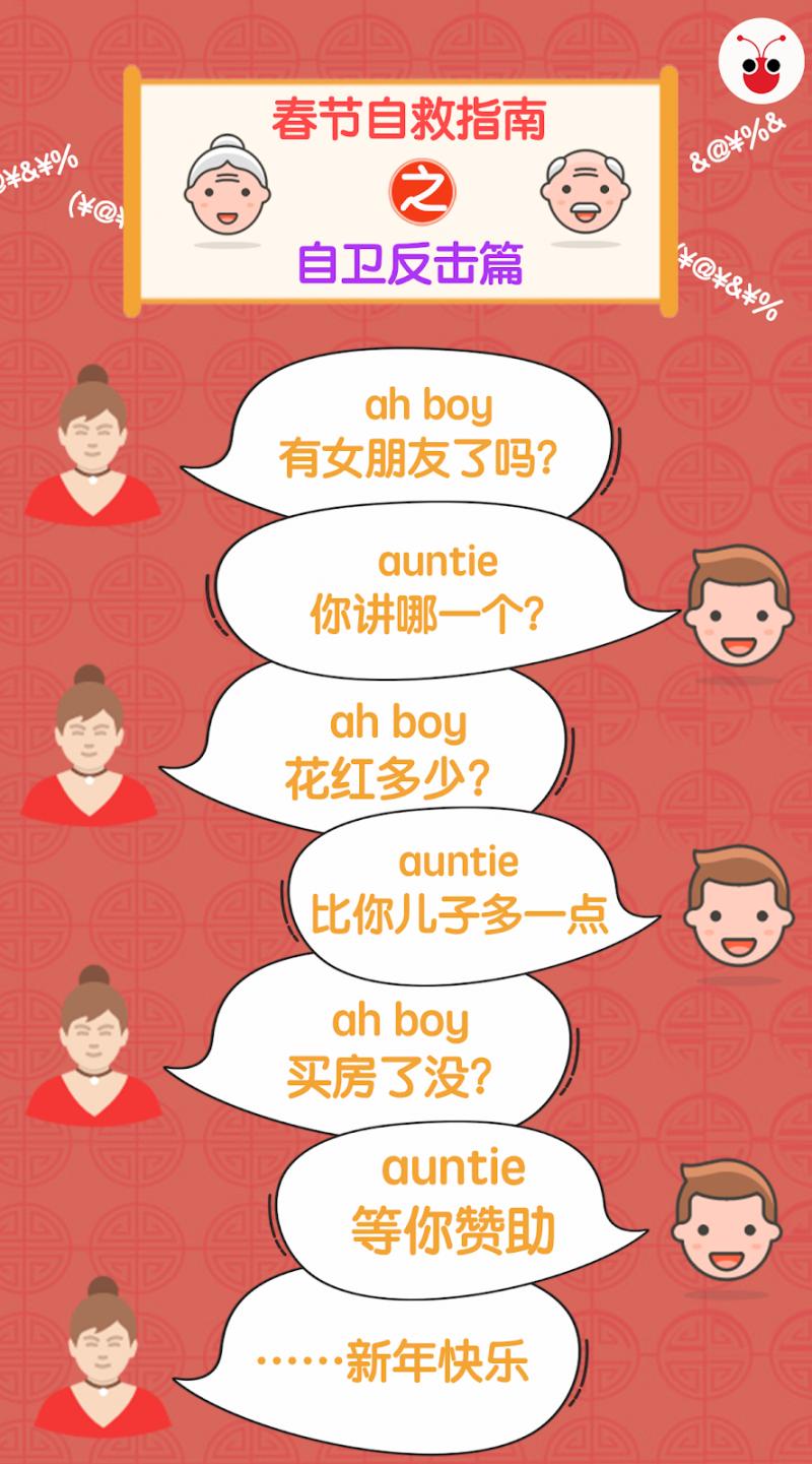 20190201-zi wei fan jii.png