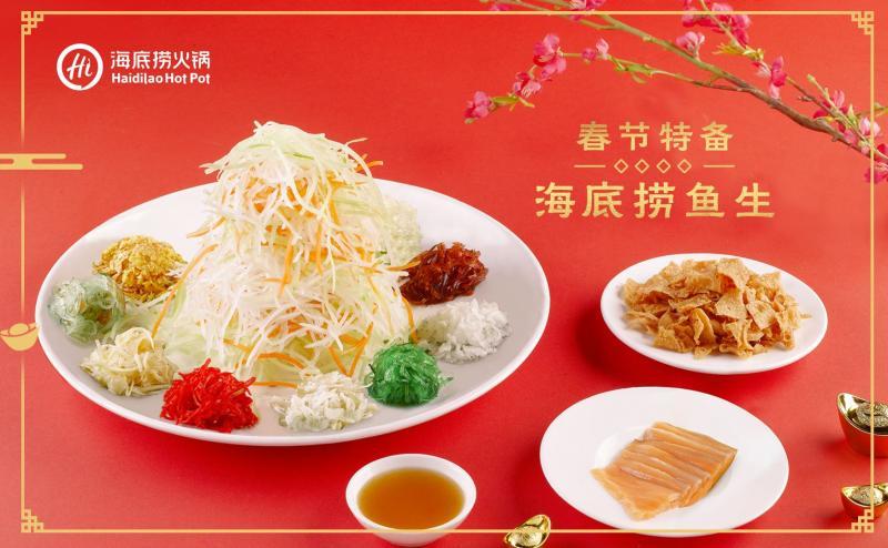 xinniantaocan
