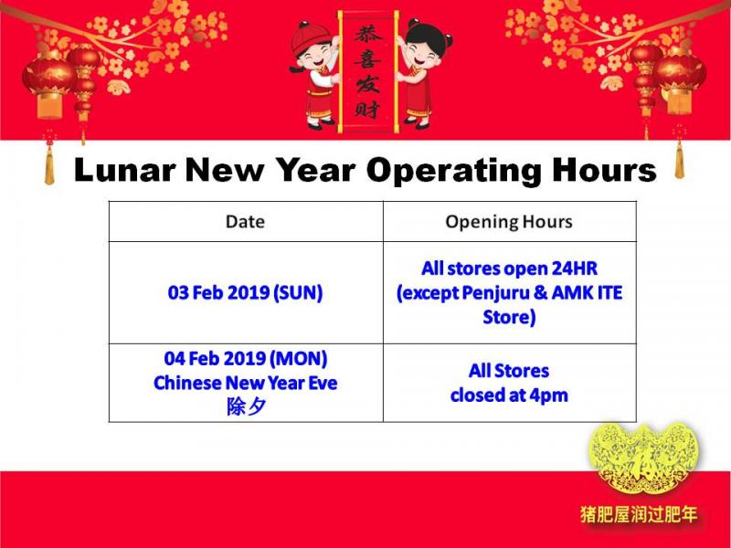 shengsong operating hours 01