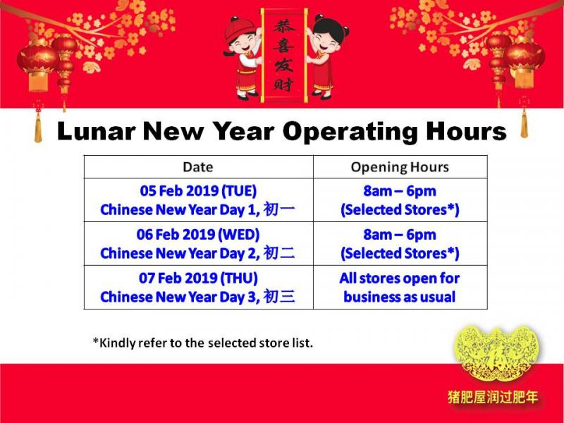 shengsong operating hours 02