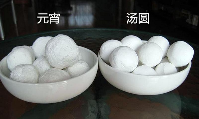20190215_yuanxiao-tangyuan.jpeg