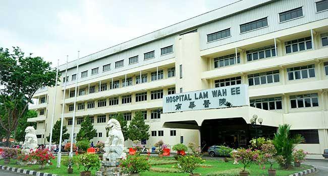20190208-Lam Wah Ee Hospital.jpg