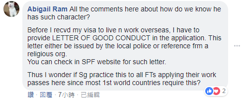 fb comment 2.png