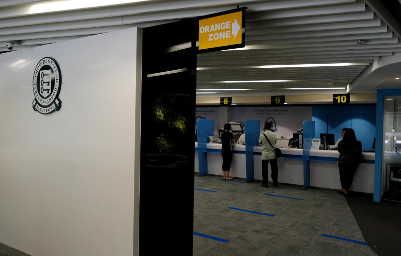位于麦士威路45号市建局中心东翼的中央公积金服务中心(CPF Maxwell Service Centre).jpg