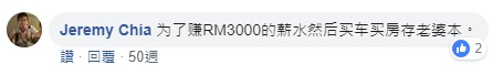 20190221-comment3.jpg
