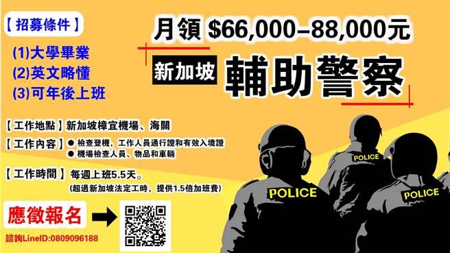 20190222 poster chinatimes.jpg