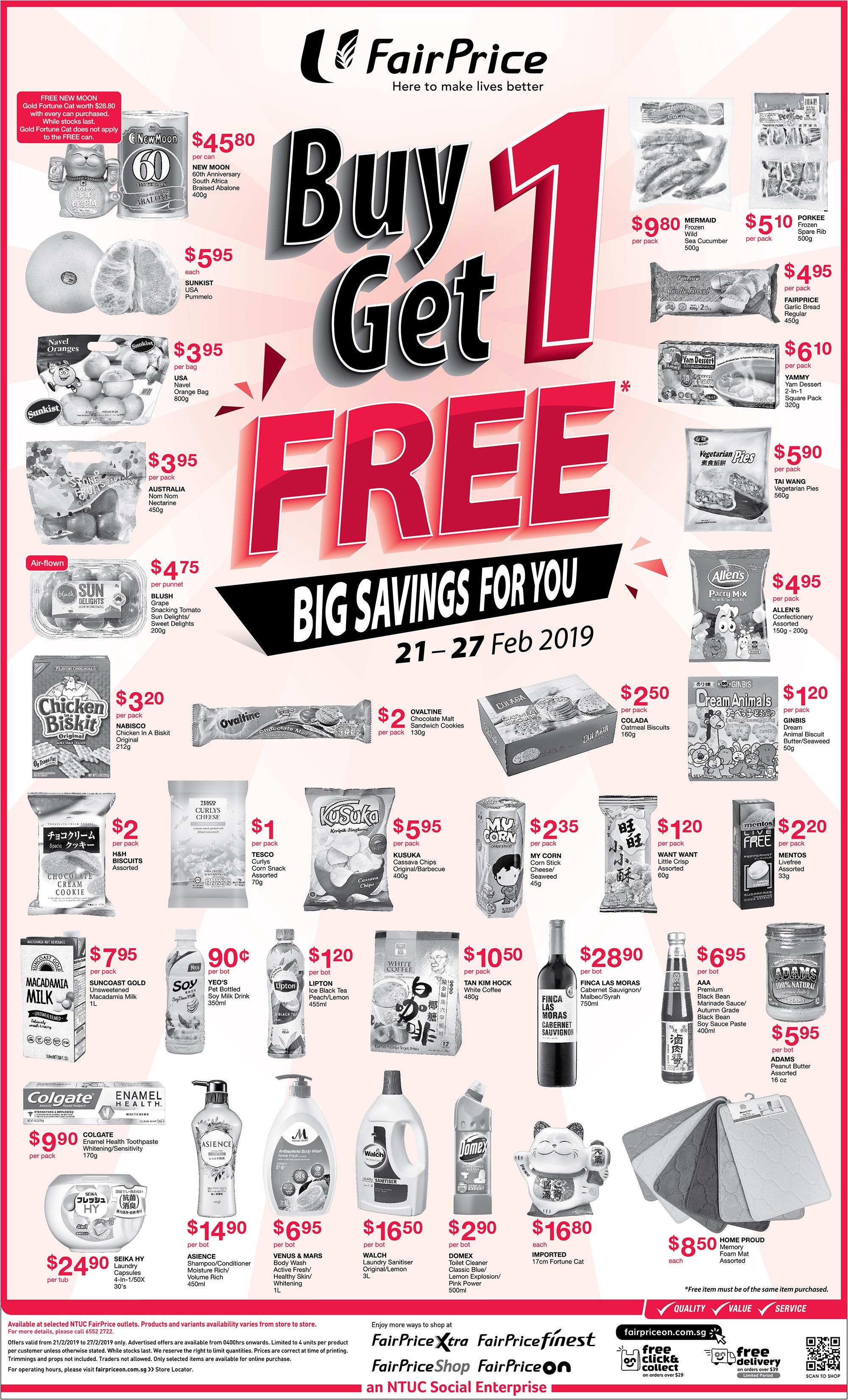 buy-1-get-1-free-21feb.jpg