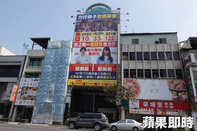 010319 xuece tuition center.png