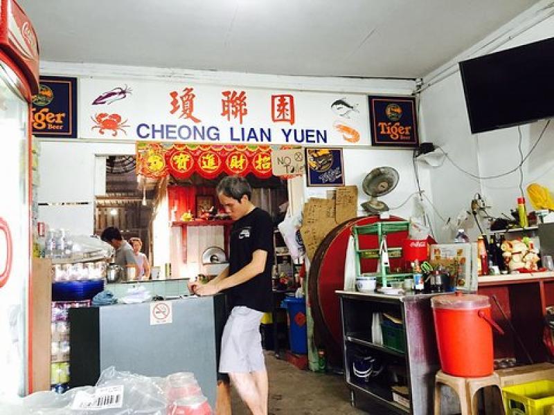 20190301-Pulau Ubin cheong lian yuen.jpg
