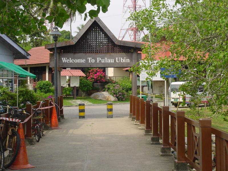 20190301-Pulau Ubin02.jpg
