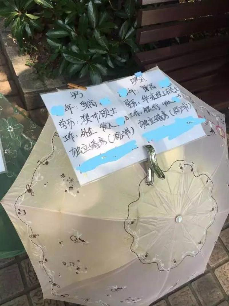 20190306-Xiang qin02.jpg