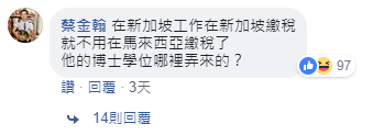 20190312 wee comment 1.png
