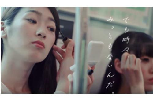 20190318 make up japan.jpg