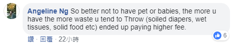 190319 rubbish erp comment 7.png