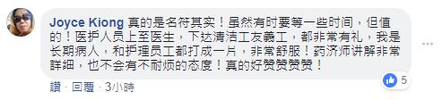 20190321 comment 1.png