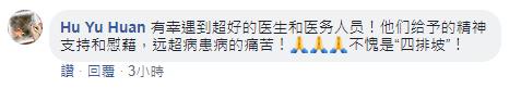 20190321 comment 2.png