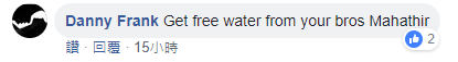 210319 manila water comment 2.png