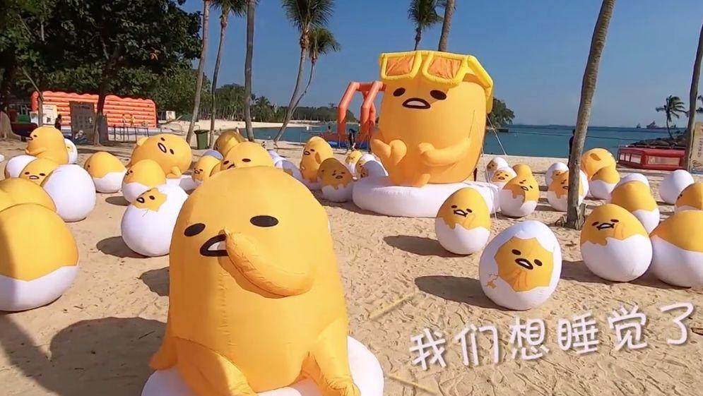 2202319 school holiday  gudetama.jpg